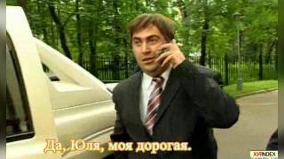 Скандальный фильм - Юлия Тимошенко